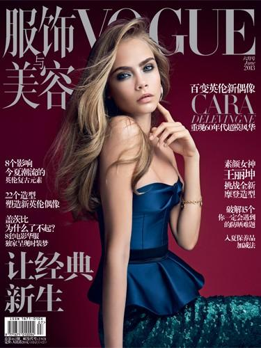 Vogue China / June 2013