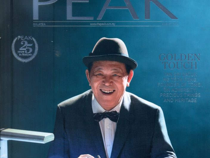 PEAK Magazine / Aug 2014